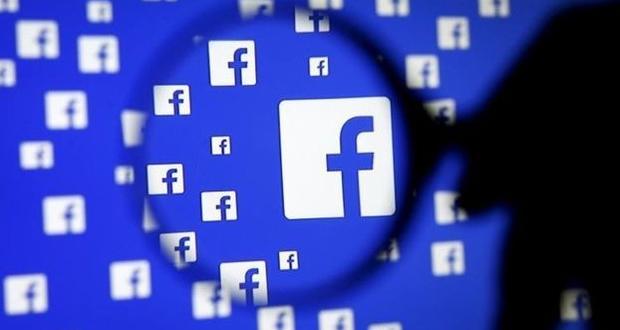 Reklamsız Bir Facebook Kullanmak İster Misiniz?