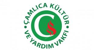camlica-vakfi-bursu-310x165